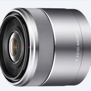 Macro-objectif Sony E 30 mm F3,5